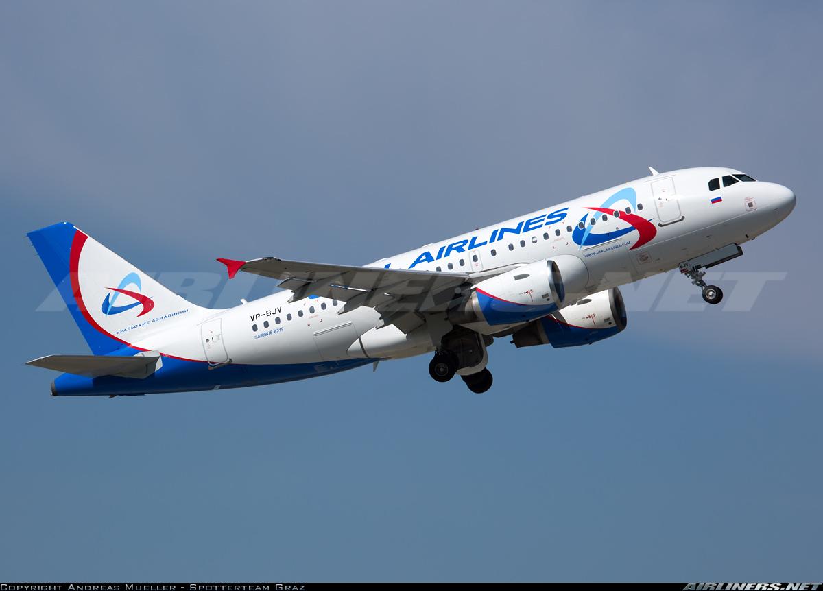 Дешевые авиабилеты из Таджикистана, скидки и распродажи