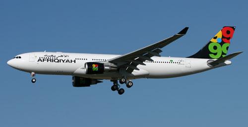 Airbus A330 ливийской авиакомпании Afriqiyah Airways