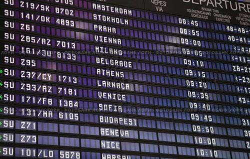 Греческие аэропорты восстанавливают график после сбоя электроники