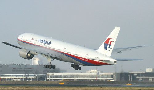 Malaysia Airlines заказала два самолета Airbus A330-200F