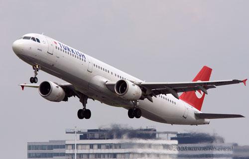 Turkish Airlines получила новые Airbis A330