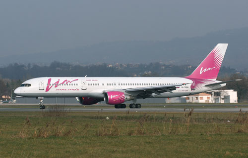 ВИМ-Авиа возобновляет перелеты из Екатеринбурга в Москву