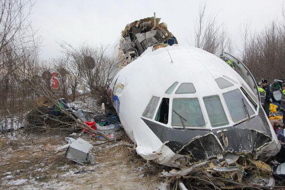 Разбившийся Ту-154 в Домодедово