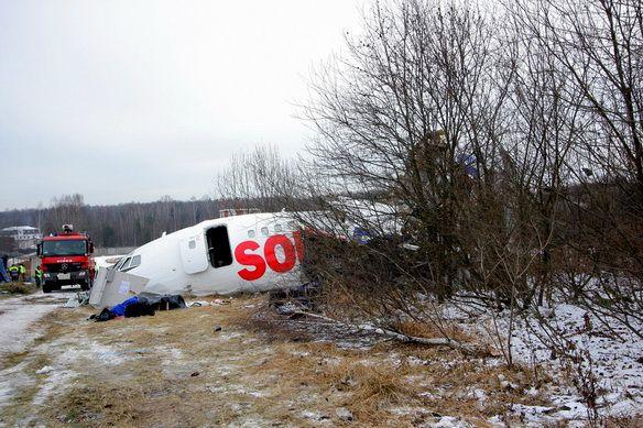 Фото с места крушения Ту-154 в Домодедово