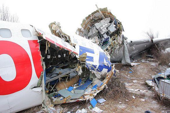 Фото разбившегося Ту-154 Дагестанских авиалиний