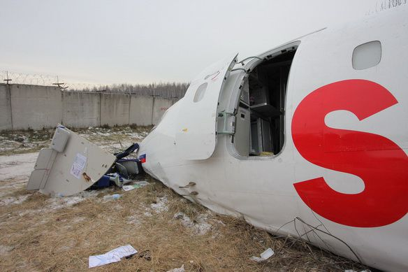 Фото разбившегося Ту-154 авиалиний Дагестана
