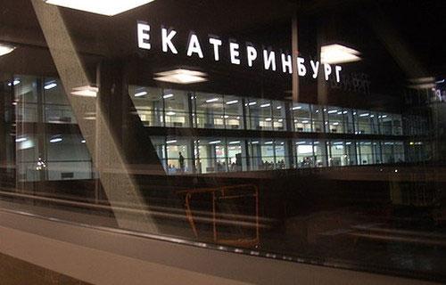 В Кольцово военный самолет сел на рулежную дорожку