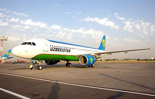 Uzbekistan Havo Yullary получила седьмой Аэробус А320