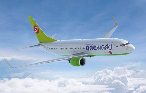 Boeing 737-800 компании S7 Airlines в раскраске oneworld