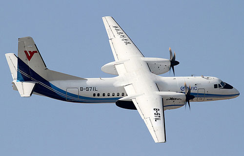 В Индонезии разбился пассажирский самолет MA-60