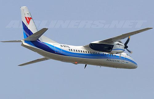 Китайский самолет Xian MA60