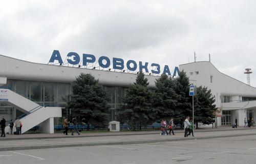 В Ростове снова ослепили пилота заходившего на посадку самолета