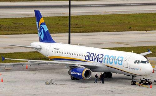 Авианова прекратила выполнение полетов
