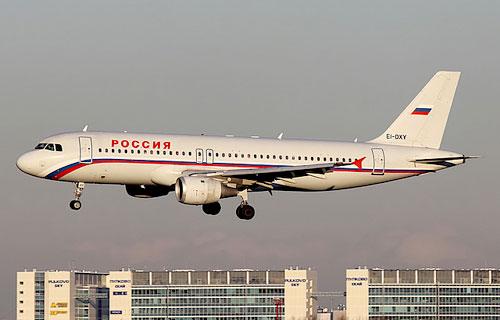 Airbus A320 ГТК Россия