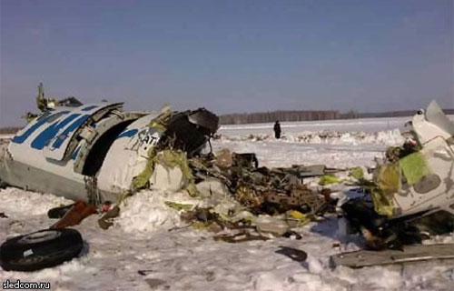 Фото разбившегося ATR-72 в Тюмени