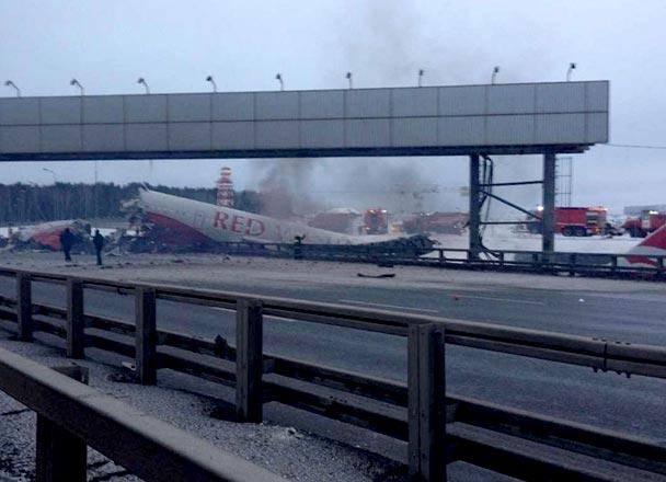 Во Внуково потерпел крушение Ту-204 Red Wings