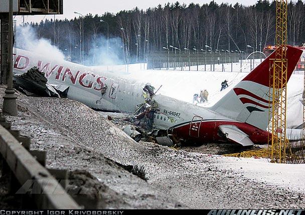 Авиакатастрофа Ту-154 Red Wings во Внуково