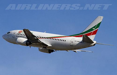 Boeing 737 авиакомпании Татарстан