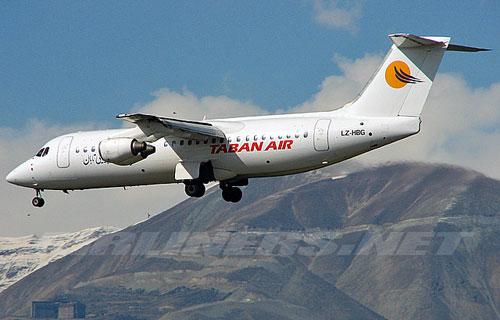 Самолет компании Taban Air