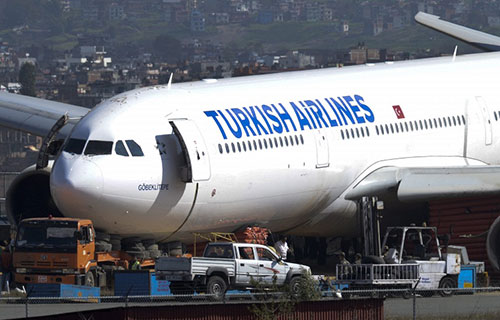 Airbus A320 авиакомпании Turkish Airlines