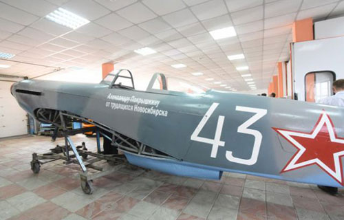 Новосибирский Як-9