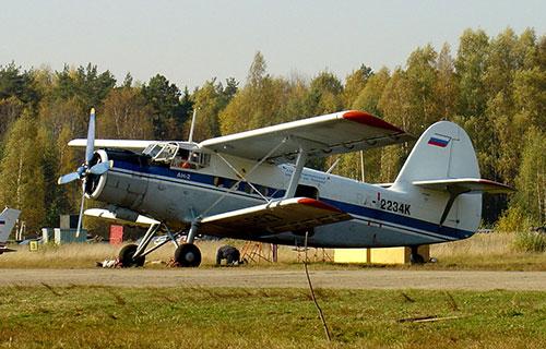 Российский самолет Ан-2