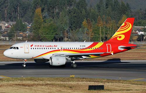 Airbus-A319 китайской авиакомпании Lucky Air