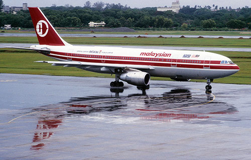 Airbus A300 авиакомпании Malaysia Airlines