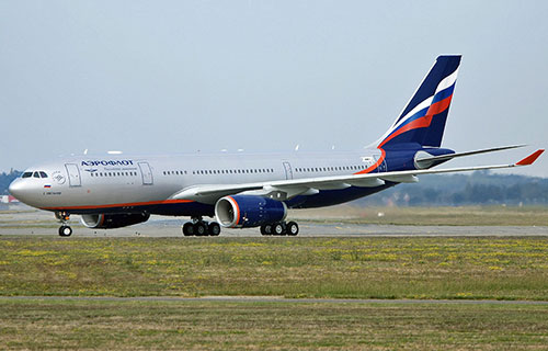 "Airbus A-330 авиакомпании ""Аэрофлот"""