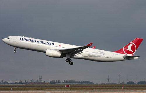 Airbus-A330 турецкой авиакомпании Turkish Airlines