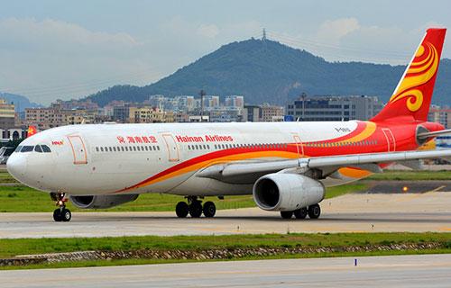 Airbus-A330 китайской авиакомпании Hainan Airlines