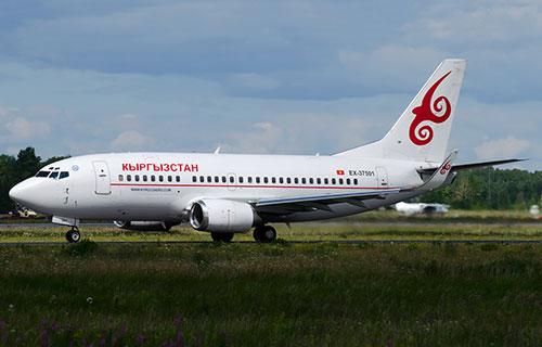 Boeing-737 авиакомпании Air Kyrgyzstan